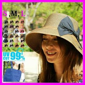 UVカット帽子 ストローハット 折りたたみ 麦わら帽子 レディース UV カット 大きいサイズ 夏 つば広 EdgeCity(エッジシティー) 帽子 ハット Big Ribbon Mix Paper Hat ビッグ リボン ミックス ペーパー ハット「000399」 Ladias' UV