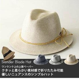 麦わら帽子 ストローハット メンズ レディース EdgeCity(エッジシティー)折りたたみ 帽子 中折れハット ハット 麦わら