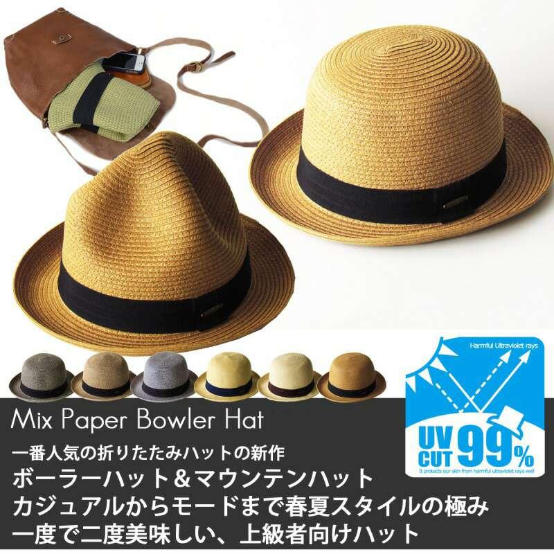 【廃番売り尽くしセール】ボーラーハット 麦わら帽子 ボーラーとマウンテンハットの2通り楽しめる ストローハット メンズ レディース EdgeCity(エッジシティー)折りたたみ UV ハット 麦わら