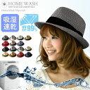 中折れハット メンズ レディース キッズ 大きいサイズ 秋冬 フェルトハット 風 EdgeCity(エッジシティー)UV 帽子 洗える帽子 折りたたみ帽子 ハット