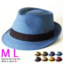 メンズ 帽子 大きい帽子 EdgeCity(エッジシティー) 日本製 ハット 大きいサイズ 中折れハット メンズ オールシーズン 秋冬秋冬 コットン