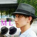 帽子 メンズ EdgeCity(エッジシティー)帽子 日本製 ハット 大きいサイズ 中折れハット 児島デニム 中折れ帽子 中折れ帽 中折れ メンズ オールシーズン 秋冬