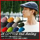ニットハンチング メンズ ドラロン ニット ハンチング EdgeCity DR Cotton Knit hunting「00496」オールシーズン 春夏
