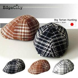 帽子 メンズ ビッグタータン ハンチング【送料無料】 EdgeCity 「000646」オールシーズン