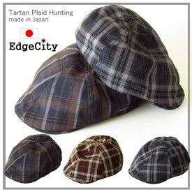 ハンチング メンズ タータンプレード 【帽子 メンズ】【送料無料】 EdgeCity(エッジシティー) 「000668」