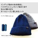 ニット帽 メンズ レディース 帽子 綿100% インディゴ ルーズフィット 大きめサイズ キャップ 【送料無料】【安心の日本製】EdgeCity (エッジシティー)