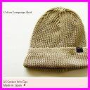 ニット帽 帽子 抗がん剤 安心の日本製。コットン 綿 柄 室内キャップとしても最適 EdgeCity 秋 秋冬 冬 オールシーズ…