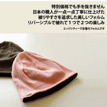 医療用帽子