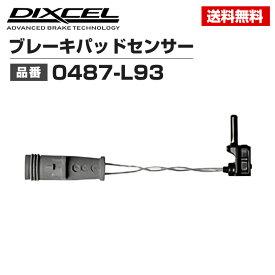 DIXCEL | ブレーキパッドセンサー | 0487-L93 | 1本