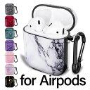 Airpods ケース エアーポッズ かわいい おしゃれ カバー Airpods ケース 本体 装着 エアーポッズ アップル イヤホン a…