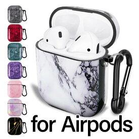 Airpods ケース エアーポッズ かわいい おしゃれ カバー Airpods ケース 本体 装着 エアーポッズ アップル イヤホン apple アクセサリー ケース Airpods ケース おしゃれ 大理石柄