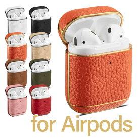 Airpods ケース 本革 エアーポッズ かわいい おしゃれ カバー Airpods ケース 本体 装着 エアーポッズ アップル イヤホン apple アクセサリー ケース Airpods ケース おしゃれ 本革