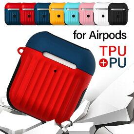 Airpods ケース エアーポッズ Airpods pro カバーかわいい おしゃれ カバー Airpods ケース 本体 装着 エアーポッズ アップル イヤホン apple アクセサリー ケース Airpods ケース おしゃれ