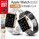 【即納】アップルウォッチ 用 バンド ベルト 互換性 apple watch Series1 2 3 4 5 6 SE べっこう柄 38mm 40mm 42mm 44…