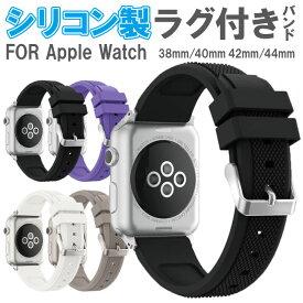 【即納】アップルウォッチ 用 バンド ベルト 互換性 apple watch Series1 2 3 4 5 6 SE シリコン 38mm 40mm 42mm 44mm applewatch3 メンズ レディース 時計バンド 替えベルト 腕時計 ウォッチ 腕時計バンド 送料無料|シリコンベルト アップルウォッチ 用 可愛い applewatch5