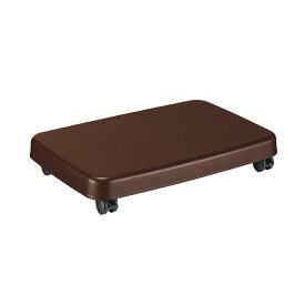 (まとめ) サンコープラスチック ラクゴロ Lダークブラウン 405289 1台 【×5セット】【卸直送品】