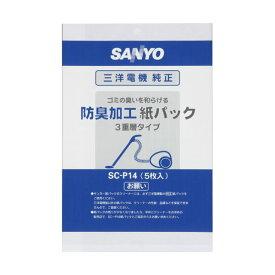 (まとめ)サンヨー 掃除機用交換紙パックSC-P14 1パック(5枚)【×5セット】【卸直送品】