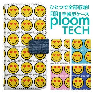 プルームテック ケース 手帳 プルームテック ケース 手帳 プルームテック ケース Ploomtechケース プルームテック ケース カバー プルームテック ケース 手帳型 Ploomtech ケース 手帳型 おしゃれ