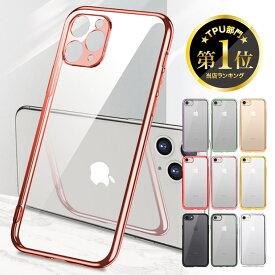 iPhone12 ケース iphone12 mini pro max カバー iphone SE 第2世代 スマホケース se2 iPhone11 Pro Max XS MAX xsmax XR iphonexr X スマホ カバー iPhone8 iphone7 plus iphone6s iphone アイフォン8 スマホカバー iphone11pro 携帯ケース iphoneケース アイフォン12