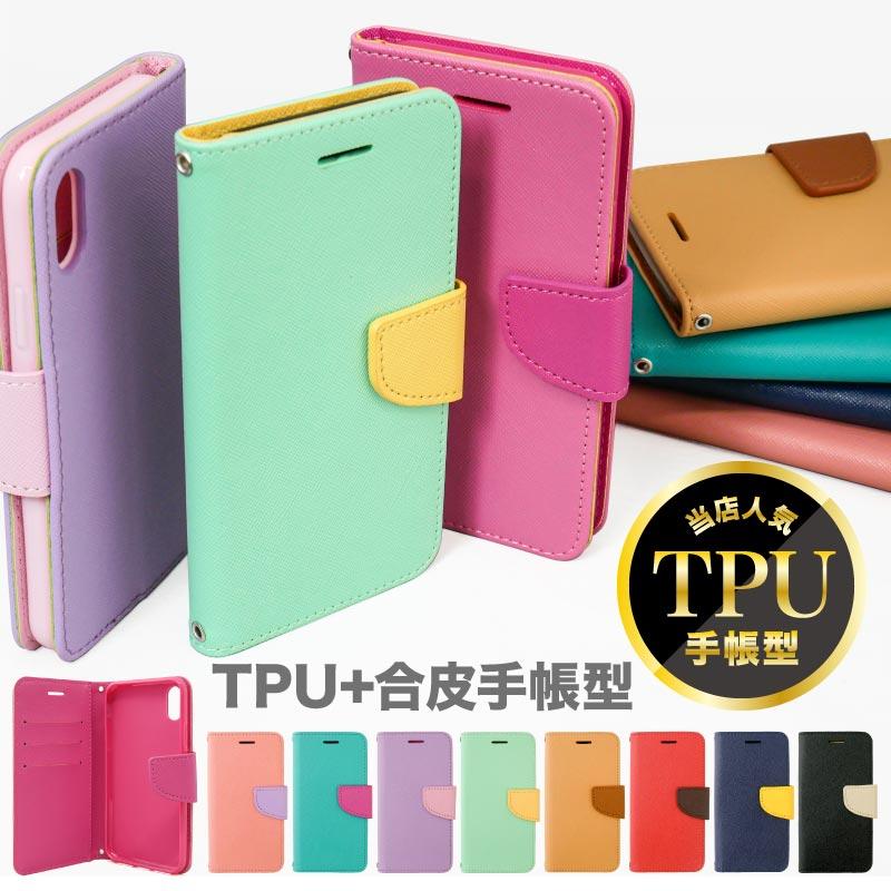 スマホケース iPhoneX iPhone8 iPhone8plus iPhone7 iPhone7plus iPhone6s アイフォン iPhone ケース カバー かわいい バイカラー TPU