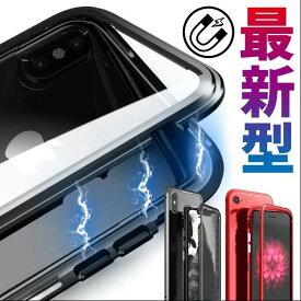 iPhone XS XS MAX XR X スマホ カバー iPhone8 iphone8plus iphone7 iPhone7 plus iphone6s iphone6splus iphone6 iphone6plus se Galaxy S9 S8 plus | スマホケース iphone7ケース 携帯ケース iphoneケース アイフォン8ケース スマホカバー アイフォン8 ケース クリアケース