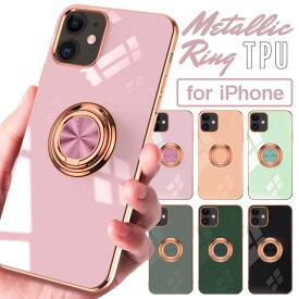 iPhone12 ケース mini pro max カバー iphone se 第2世代 リング付き iPhone11 se2 iPhoneXR iPhone8 iPhone7 スマホケース 携帯ケース iphonese2 iphoneケース スマホカバー iphonese第2世代 | xs xr アイフォン12 iphonese 第二世代 スマホ アイフォン8ケース promax
