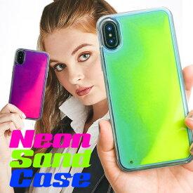 グリッター iphone se 第2世代 ケース iPhone XS iphone xr X 8 8 plus iPhone8 iphone8plus iPhone7 plus iphone6 iphone6s スマホケース アイフォン8 ケース iphone7ケース 携帯ケース カバー iphoneケース アイフォン8ケース おしゃれ アイフォン7 かわいい ネオンカラー