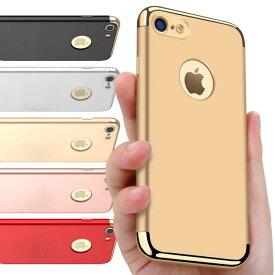 iPhone8 ケース iPhone7 ケース 耐衝撃 iPhone7 ケース 全面保護 アイフォン7ケース メッキ加工 ハードケース iPhone7 ケース おしゃれ iPhone7ケース 全面保護 iPhoneケース ハード ケース アイフォン7 ケース 軽量