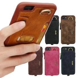 メール便送料無料 iPhone8 iPhone7/6s/6 2way フリップ ハードケース 背面収納 iphone7 iphone6s スマホケース スマートフォン カード収納 ICカード 背面手帳型 PUレザー