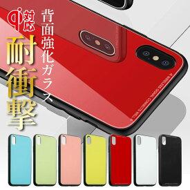 ハードケース スマホケース iPhoneX iPhone8 iPhone8Plus iPhone7 iPhone7Plus iPhone6s iPhone6sPlus カバー 強化ガラス TPU かわいい かっこいい シンプル