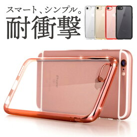 iPhone XS XS MAX xsmax XR iphonexr X スマホ カバー iPhone8 iphone8plus iphone7 iPhone7 plus iphone6s iphone6splus iphone6 iphone6plus | スマホケース ハード 携帯ケース iphoneケース アイフォン8 スマホカバー アイフォン7ケース クリアケース ケース アイフォンxr