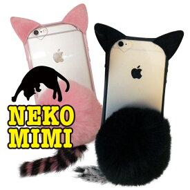 iPhone6s iPhone6 スマホケース ネコミミ 猫耳 猫 ケース しっぽ付き かわいい カバー