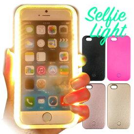 iPhone X ケース iPhone8 ケース iPhone7 ケース 光る スマホケース セルフィーライト iPhone7 Plus ケース LED iPhone6s ケース 光る おしゃれ 自撮り ケース iPhone7ケース 大人 光る アイフォン7ケース キラキラ 自撮り ライト iPhoneケース かわいい