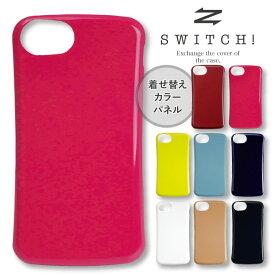 スマホケース iPhone 8 8 plus iPhone8 iphone8plus iphone7 iPhone7 plus iphone6 iphone6s | ケース おしゃれ 携帯ケース スマホカバー アイフォン8ケース スマホ 耐衝撃 かわいい ハード iphoneケース iphone7ケース アイフォン7