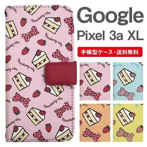スマホケース 手帳型 Google Pixel3a XL スマホ カバー グーグル ピクセル おしゃれ グーグル ピクセルケース Google Pixel3a XLケース スイーツ柄 ショートケーキ ストロベリー リボン