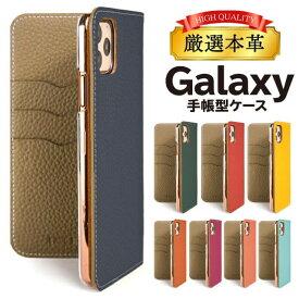 Galaxy A52 5G Galaxy A32 5G Galaxy A41 A21 A7 S21 5G S21+ S21 Ultra ケース 手帳型 本革 レザー A51 5G note10+ S20 S10+ S10plus Galaxy A20 A30 Feel2 S9 Feel S8 S8+ ギャラクシー ポケット スマホケース カバー SCG08 s8 SC-51B SCG09   携帯ケース スマホカバー