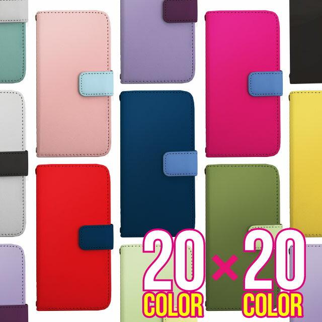 スマホケース 手帳型 全機種対応 オリジナル iPhone XS iPhone X 8 8 plus se iPhone8 iphone8plus iphone7 iPhone7 plus iphone6 iphone6s Galaxy S9 S8 Xperia XZ1 SOV36 XZ2 AQUOS sense sh-01k SHV40 ケース おしゃれ 携帯ケース アイフォン8ケース