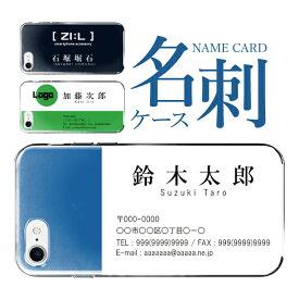 スマホケース ハード 全機種対応 iPhone SE 第2世代 iPhone11 pro max iPhone XS MAX XR X スマホ カバー iPhone8 iPhone7 plus iphone6 xperia 8 5 1 xz3 xz2 Galaxy a20 a30 S10 S9 S8 iphoneケース AQUOS sense3 shv45 shv46 sense2 SHV43 R2 R3 オリジナル 携帯ケース