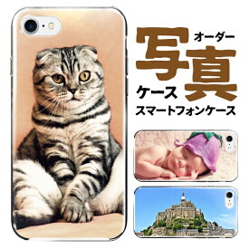スマホケース ハード 全機種対応 オリジナル iPhone XS iPhone X 8 8 plus se iPhone8 iphone8plus iphone7 iPhone7 plus iphone6 iphone6s Galaxy S9 S8 Xperia XZ1 SOV36 XZ2 AQUOS sense sh-01k SHV40 ケース おしゃれ 携帯ケース アイフォン8ケース