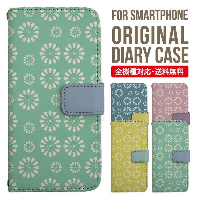 Galaxy Feel2 sc-02l ケース 手帳型 Galaxy S9 ケース 手帳型 Galaxy S9 plus Galaxy S8 S8+ ケース 手帳型 スマホケース 全機種対応 ギャラクシー カバー SCV38 SC-03K SCV39 SC-02k ギャラクシーs9 カバー 携帯ケース 花柄 かわいい