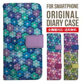 スマホケース 手帳型 全機種対応 iPhone11 pro max iPhone XS MAX XR X スマホ カバー iPhone8 iphone8plus iPhone7 plus iphone6 se xperia 8 5 1 xz3 xz2 Galaxy a20 a30 S10 S9 S8 iphoneケース AQUOS sense3 shv45 shv46 sense2 SHV43 R2 R3 アイフォン8 携帯ケース