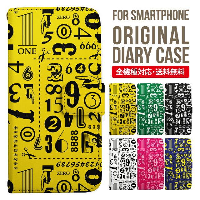 スマホケース 手帳型 全機種対応 iPhone XS XS MAX iphonexsmax XR X スマホ カバー iPhone8 iphone8plus iphone7 iPhone7 plus iphone6s iphone6splus iphone6 iphone6plus se Galaxy S9 S8 PLUS おしゃれ iphoneケース iphone7ケース アイフォン8ケース 携帯ケース