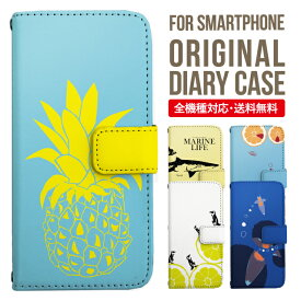 Xperia XZ3 ケース 手帳型 Xperia XZ2 premium ケース Xperia XZ1 ケース SOV36 so-01k ケース SO-02k Xperia XZs ケース 手帳型 スマホケース 全機種対応 エクスペリア カバー Galaxy S8 S8+ ケース Xperia XZ ケース エクスペディア かわいい シンプル おしゃれ