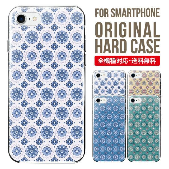 スマホケース 全機種対応 iPhone XS XS Max XR iPhone X 8 8 plus se iPhone8 iphone8plus iPhone7 plus iphone6 iphone6s Galaxy S9 S8 Xperia XZ1 SOV36 AQUOS sense sh-01k SHV40 ケース ハードケース iphone7ケース アイフォン8ケース シンプル 北欧 花柄 フラワー