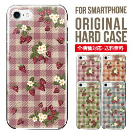スマホケース 全機種対応 iPhone XS XS Max XR X 8 8 plus se iPhone8 iphone8plus iphone7 plus iphone6s Galaxy S10 S9 S8 Xperia XZ3 AQUOS sense2 SHV43 R3 R2 SHV42 アイフォン8 携帯ケース iphoneケース カバー ケース ハードケース シンプル いちご チェック
