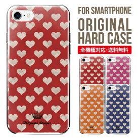 スマホケース 全機種対応 iPhone XS XS Max XR iPhone X 8 8 plus se iPhone8 iphone8plus iPhone7 plus iphone6 iphone6s Galaxy S9 S8 Xperia XZ1 SOV36 AQUOS sense sh-01k SHV40 ケース ハードケース iphone7ケース アイフォン8ケース iPhone ケース おしゃれ シンプル