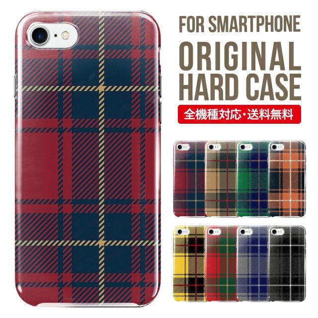 スマホケース 全機種対応 iPhone X 8 8 plus se iPhone8 iphone8plus iphone7 iPhone7 plus iphone6 iphone6s Galaxy S9 S8 Xperia XZ1 SOV36 AQUOS sense sh-01k SHV40 ケース ハードケース iphone7ケース iPhone ケース 韓国 かわいい シンプル チェック