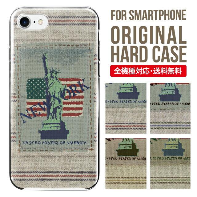 スマホケース 全機種対応 iPhone X 8 8 plus se iPhone8 iphone8plus iphone7 iPhone7 plus iphone6 iphone6s Galaxy S9 S8 Xperia XZ1 SOV36 AQUOS sense sh-01k SHV40 ケース ハードケース iphone7ケース かわいい シンプル ニューヨーク デニム ボーダー