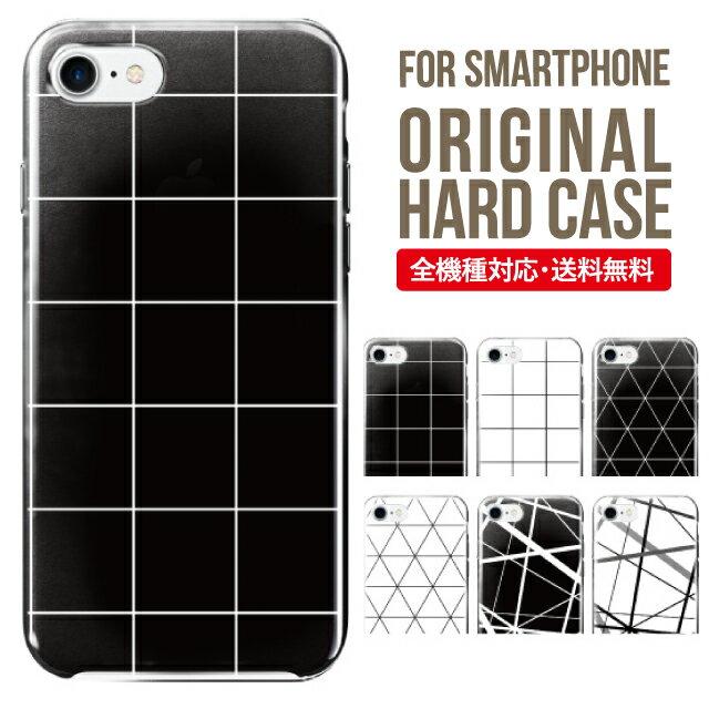 スマホケース 全機種対応 iPhone XS XS Max XR iPhone X 8 8 plus se iPhone8 iphone8plus iPhone7 plus iphone6 iphone6s Galaxy S9 S8 Xperia XZ1 SOV36 AQUOS sense sh-01k SHV40 ケース ハードケース iphone7ケース アイフォン8ケース シンプル おしゃれ チェック ライン