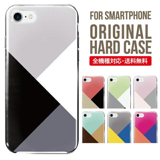 スマホケース 全機種対応|iPhone X iPhone8 iPhone7 Galaxy S9 S8 Xperia XZ1 SOV36 AQUOS sense sh-01k SHV40 ケース ハードケース iphone7ケース おしゃれ iphoneケース 携帯ケース スマホカバー かわいい アイフォン8ケース スマホ ハード クリアケース 背面ケース